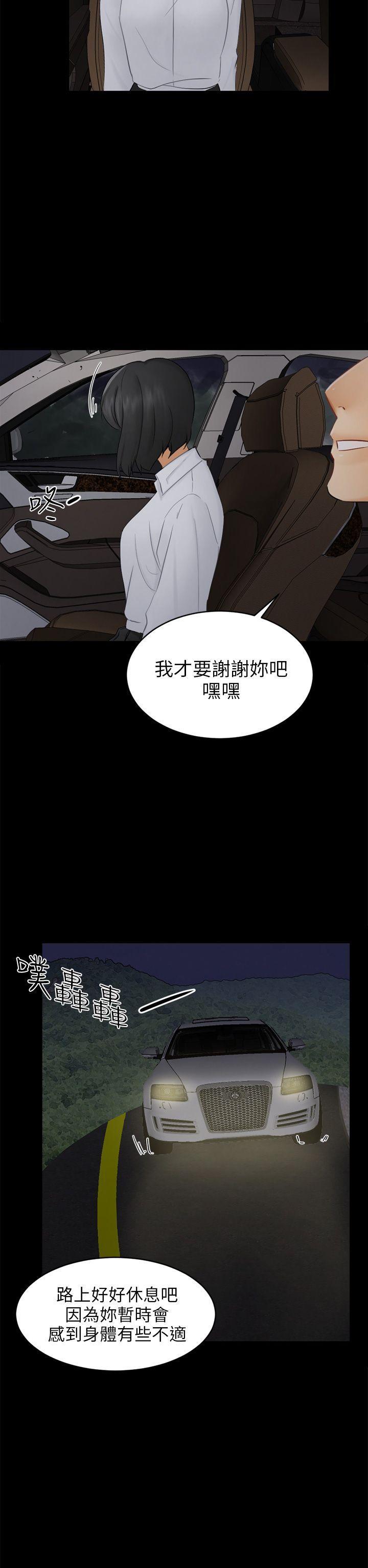 騙局-第18話 資格全彩韩漫标签