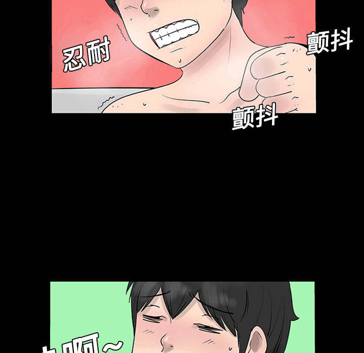 每天忍耐的男人-每天忍耐的男人:1全彩韩漫标签
