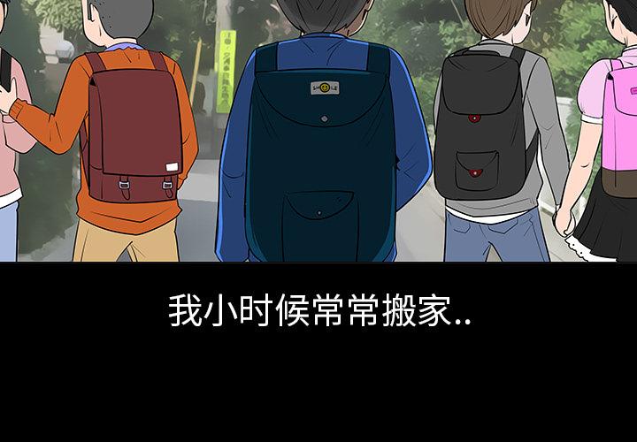 每天忍耐的男人-每天忍耐的男人:6全彩韩漫标签