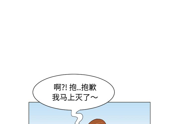 每天忍耐的男人-每天忍耐的男人:25全彩韩漫标签