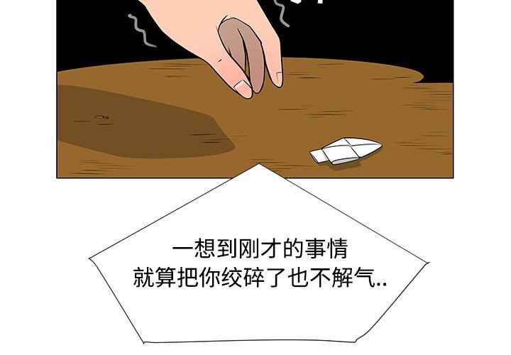 每天忍耐的男人-每天忍耐的男人:42全彩韩漫标签