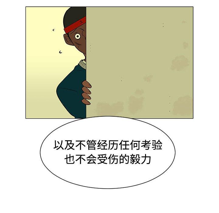 每天忍耐的男人-每天忍耐的男人:48全彩韩漫标签