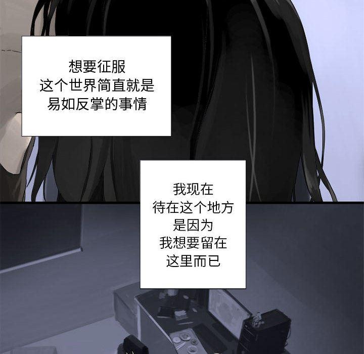她的召唤兽-她的召唤兽:1全彩韩漫标签
