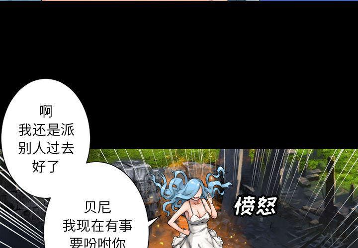 她的召唤兽-她的召唤兽:21全彩韩漫标签