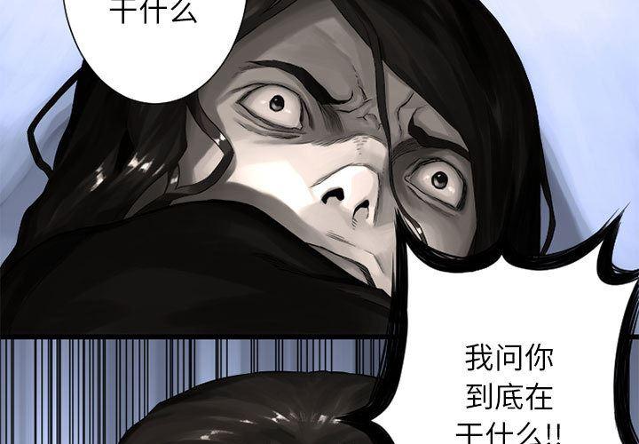 她的召唤兽-她的召唤兽:24全彩韩漫标签