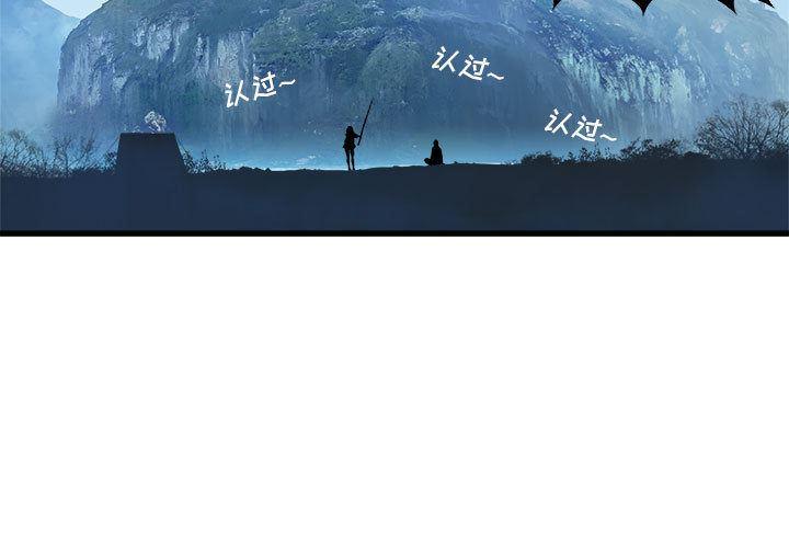 她的召唤兽-她的召唤兽:25全彩韩漫标签