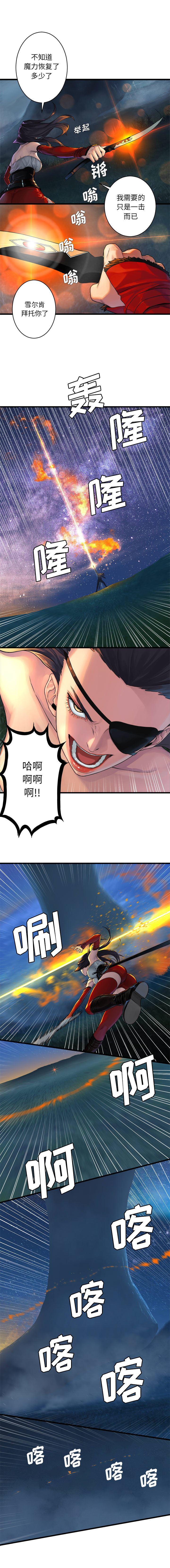 她的召唤兽-她的召唤兽:31全彩韩漫标签