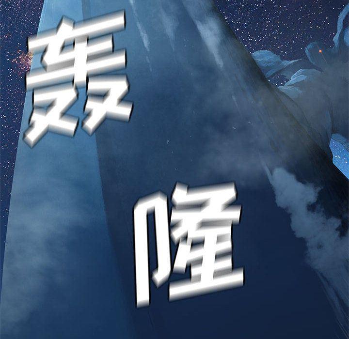 她的召唤兽-她的召唤兽:33全彩韩漫标签