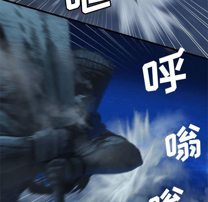 她的召唤兽-她的召唤兽:34全彩韩漫标签