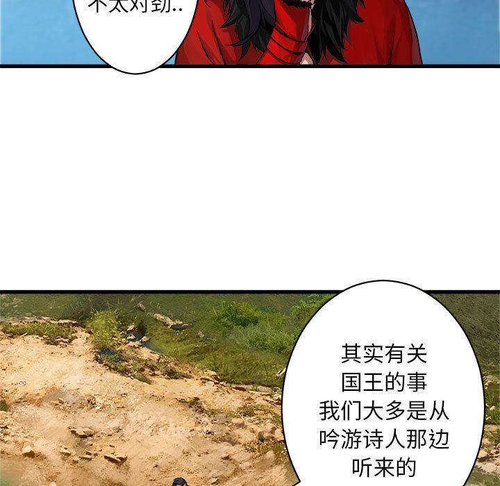 她的召唤兽-她的召唤兽第37话全彩韩漫标签
