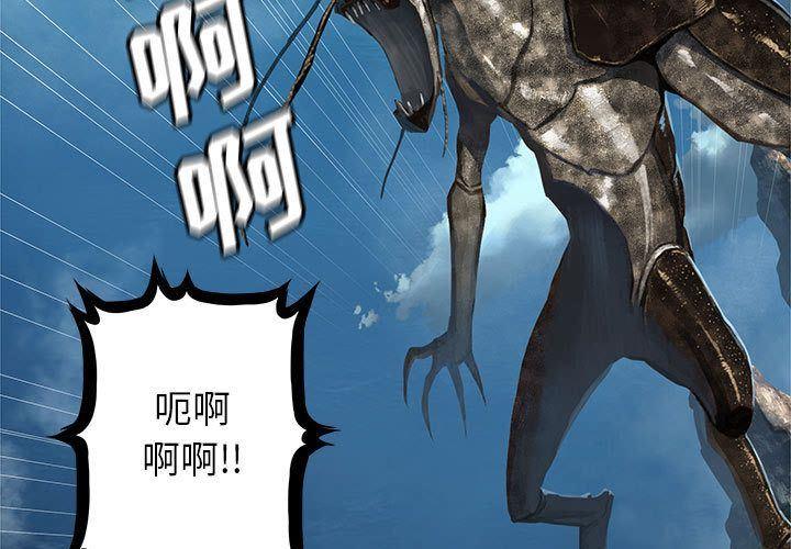 她的召唤兽-她的召唤兽:第39话全彩韩漫标签