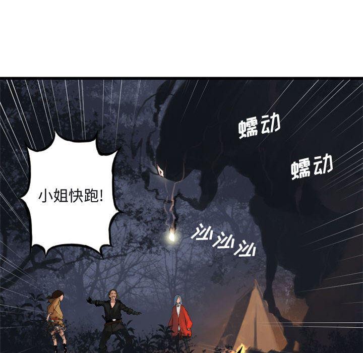 她的召唤兽-她的召唤兽:4全彩韩漫标签