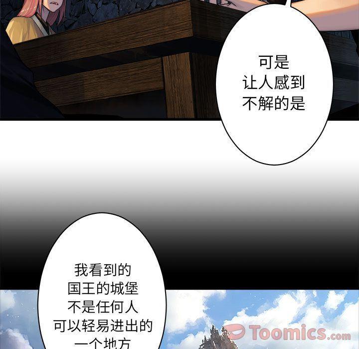 她的召唤兽-Up她的召唤兽:第43话全彩韩漫标签