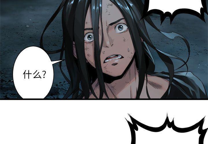她的召唤兽-她的召唤兽:第56话全彩韩漫标签