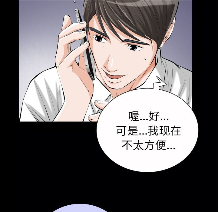 他的她-他的她:1全彩韩漫标签