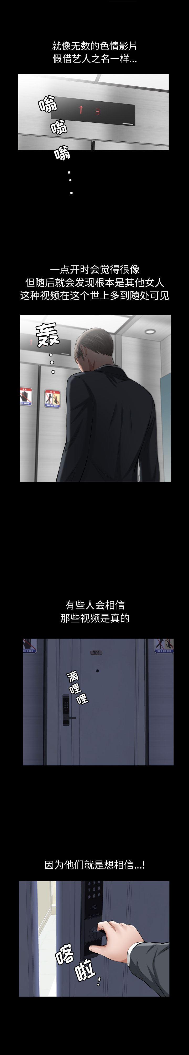 他的她-他的她:11全彩韩漫标签