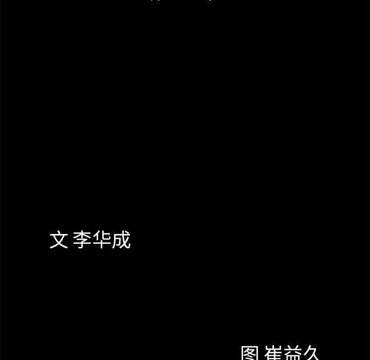 他的她-他的她:15全彩韩漫标签