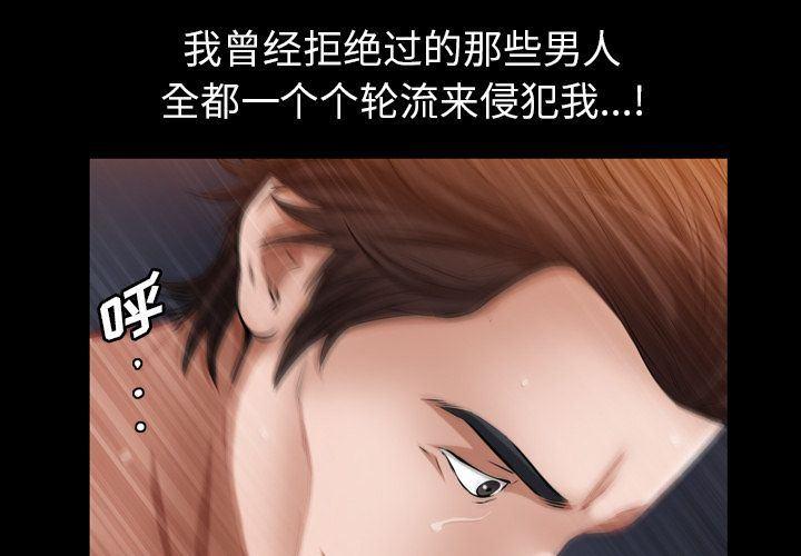 他的她-他的她:第28话全彩韩漫标签