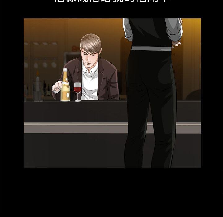 他的她-他的她:4全彩韩漫标签