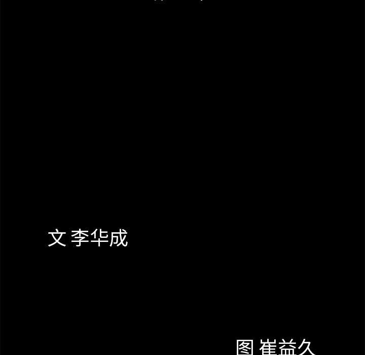 他的她-他的她:5全彩韩漫标签