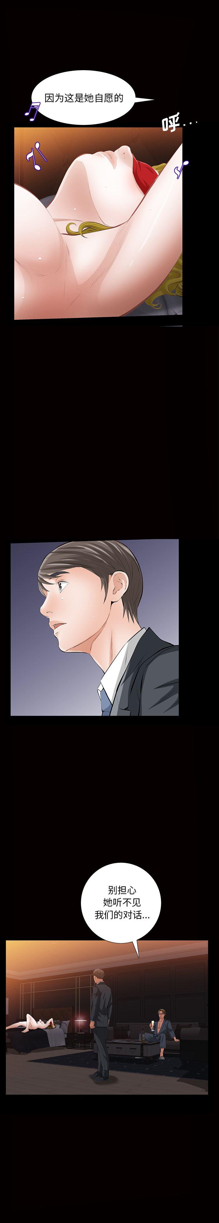 他的她-他的她:9全彩韩漫标签
