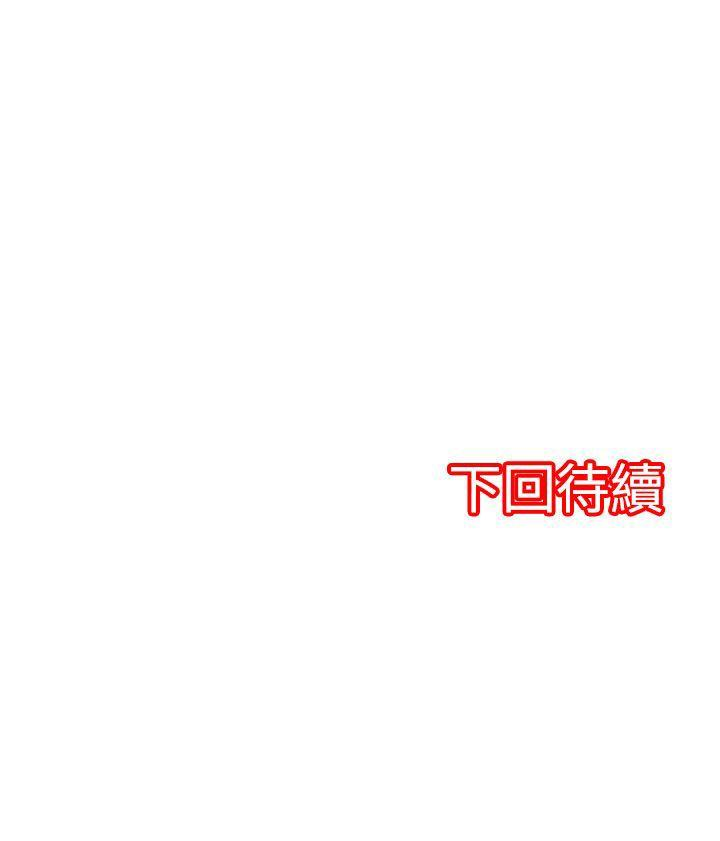 凌辱贩卖机-第11话全彩韩漫标签
