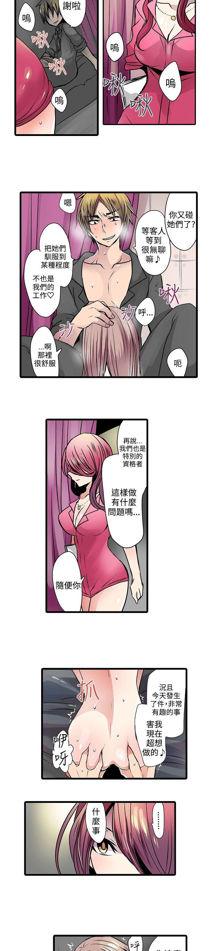 凌辱贩卖机-第12话全彩韩漫标签