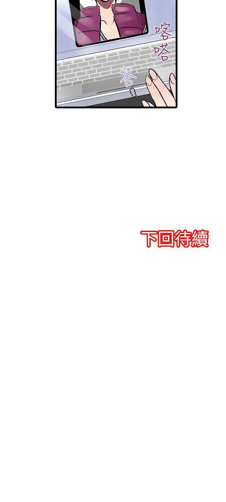 凌辱贩卖机-第14话全彩韩漫标签