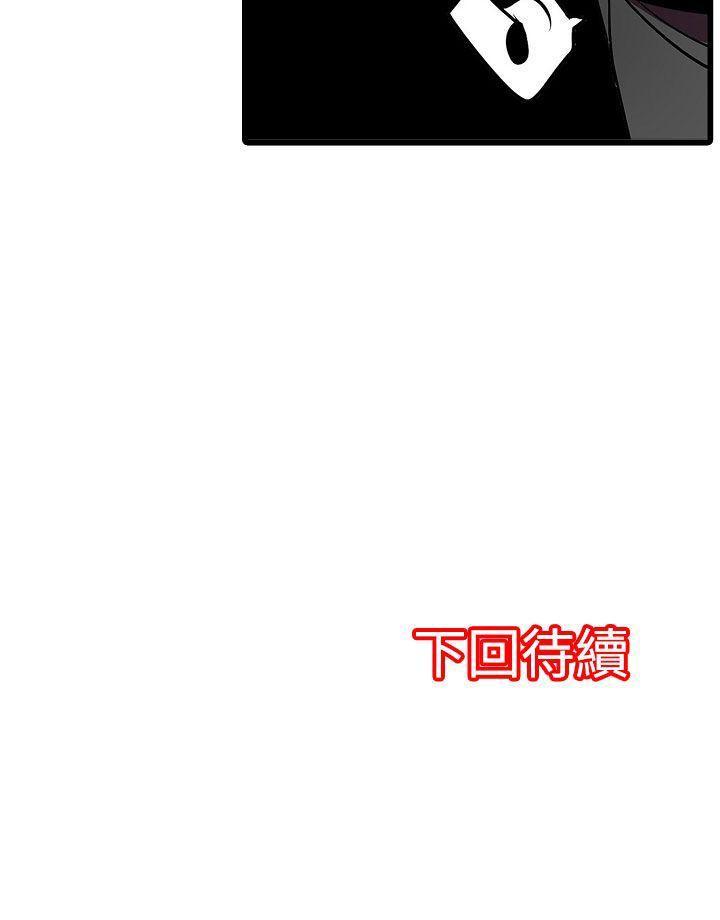 凌辱贩卖机-第16话全彩韩漫标签