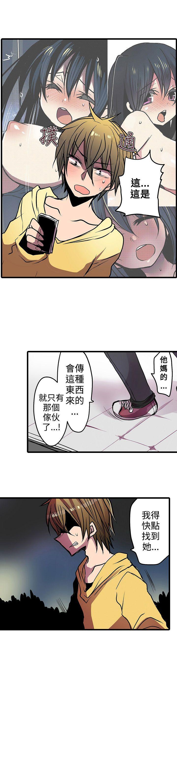 凌辱贩卖机-第17话全彩韩漫标签
