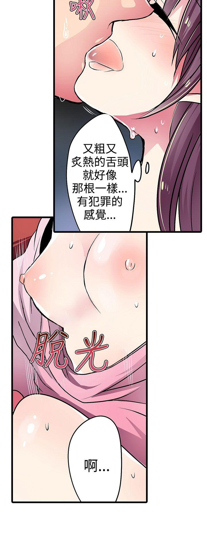 凌辱贩卖机-第18话全彩韩漫标签