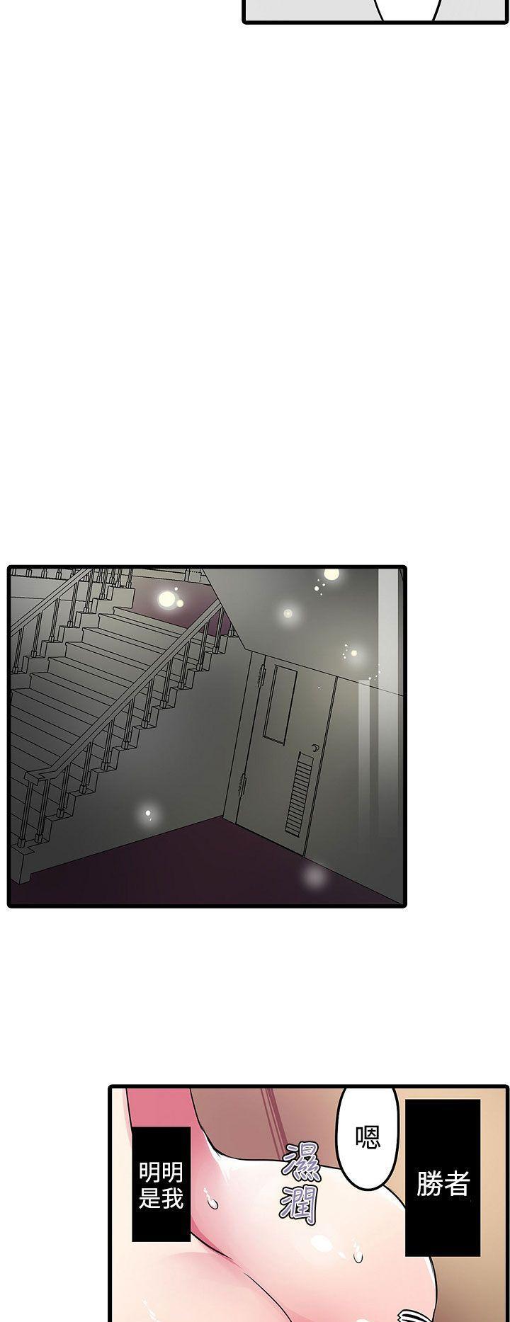 凌辱贩卖机-第19话全彩韩漫标签