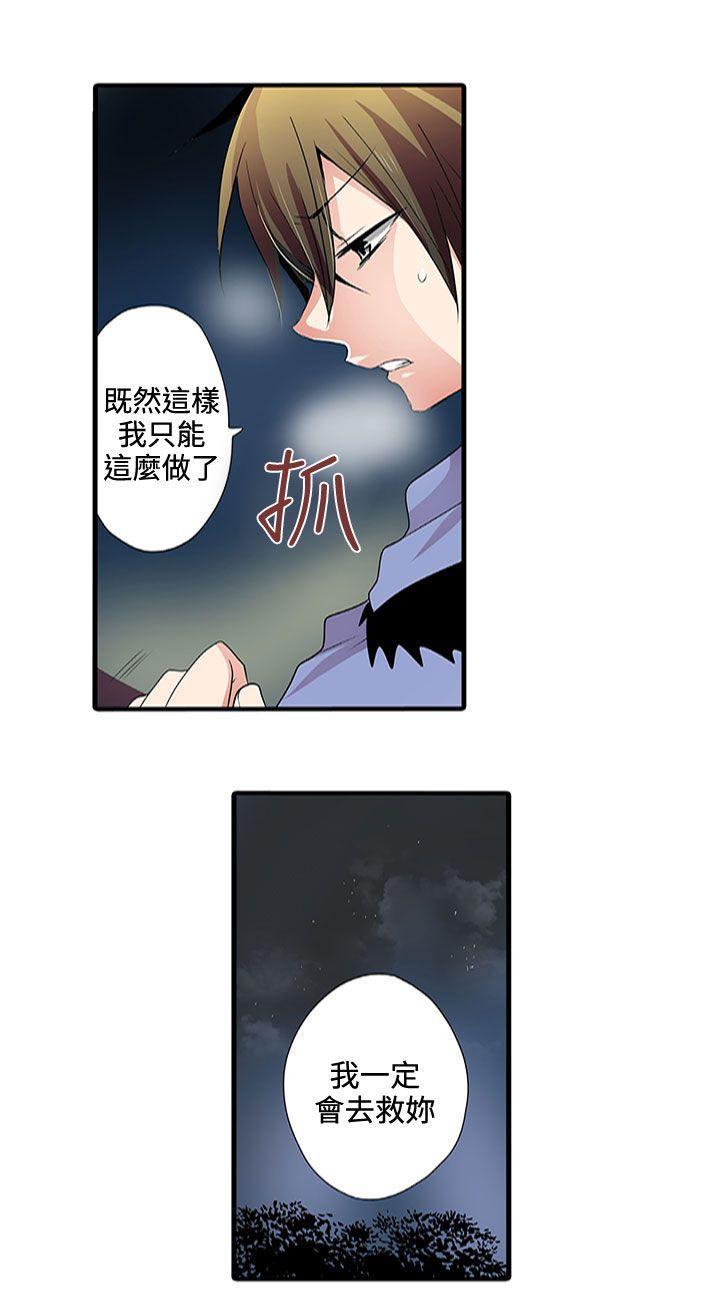 凌辱贩卖机-第2话全彩韩漫标签