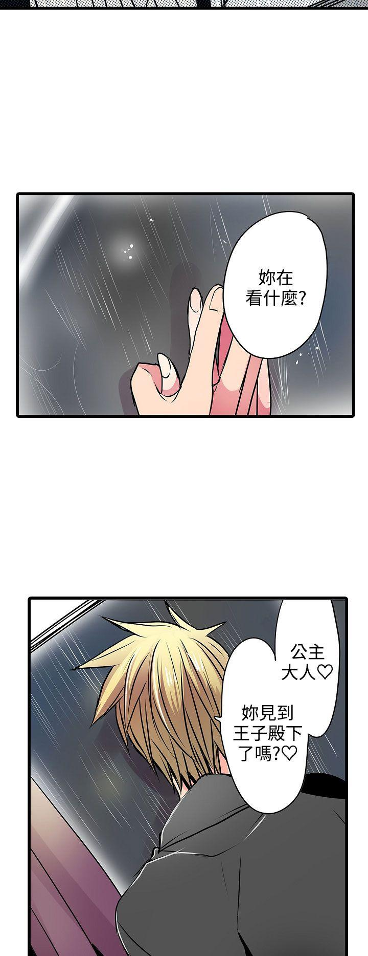 凌辱贩卖机-第20话全彩韩漫标签