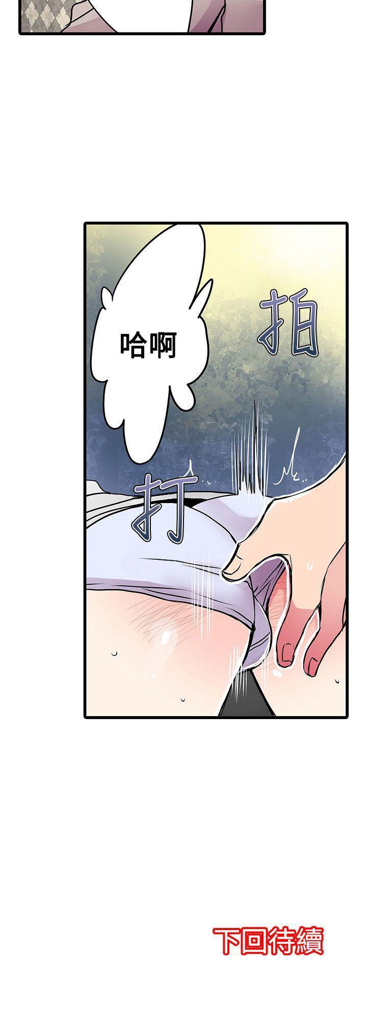 凌辱贩卖机-第21话全彩韩漫标签
