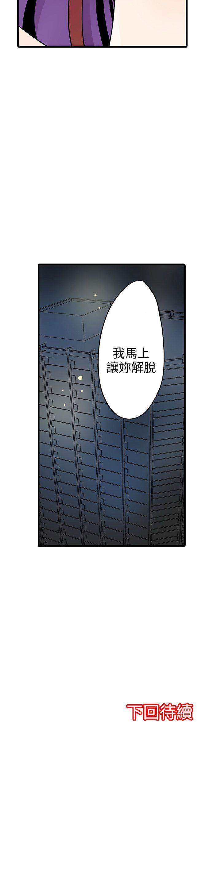 凌辱贩卖机-第22话全彩韩漫标签