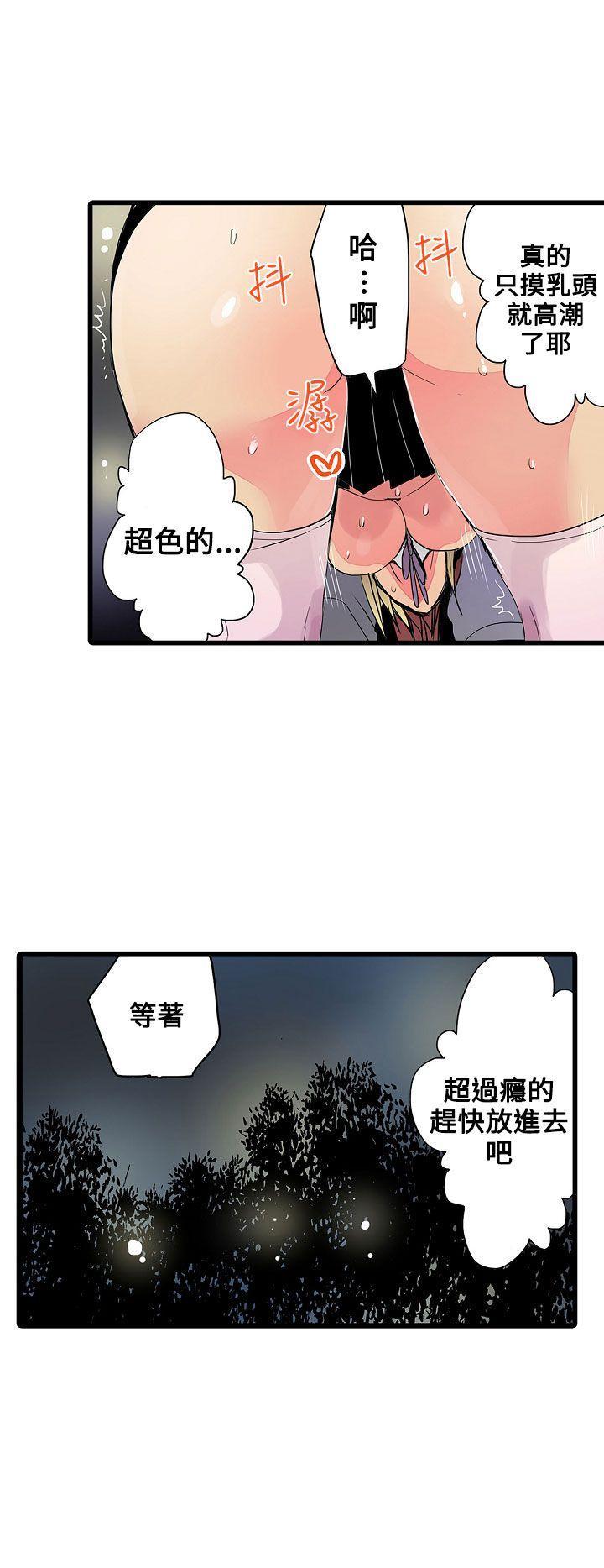 凌辱贩卖机-第23话全彩韩漫标签