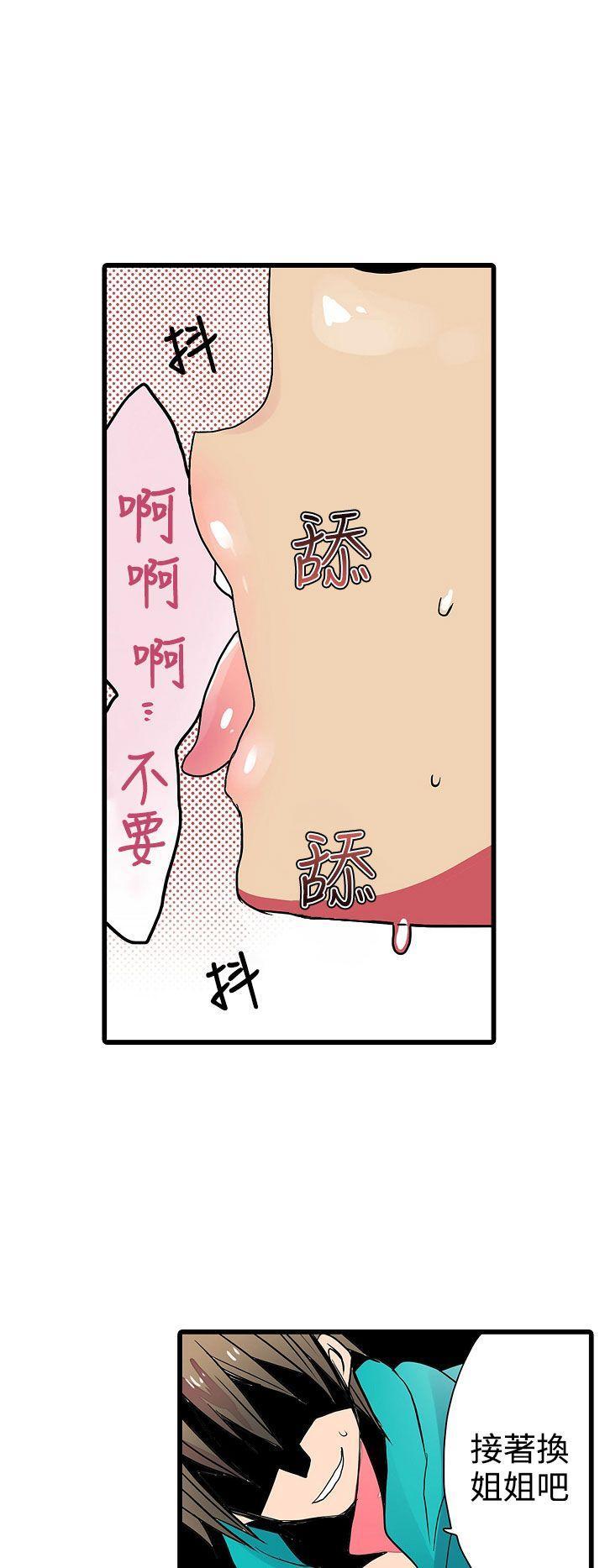凌辱贩卖机-第24话全彩韩漫标签