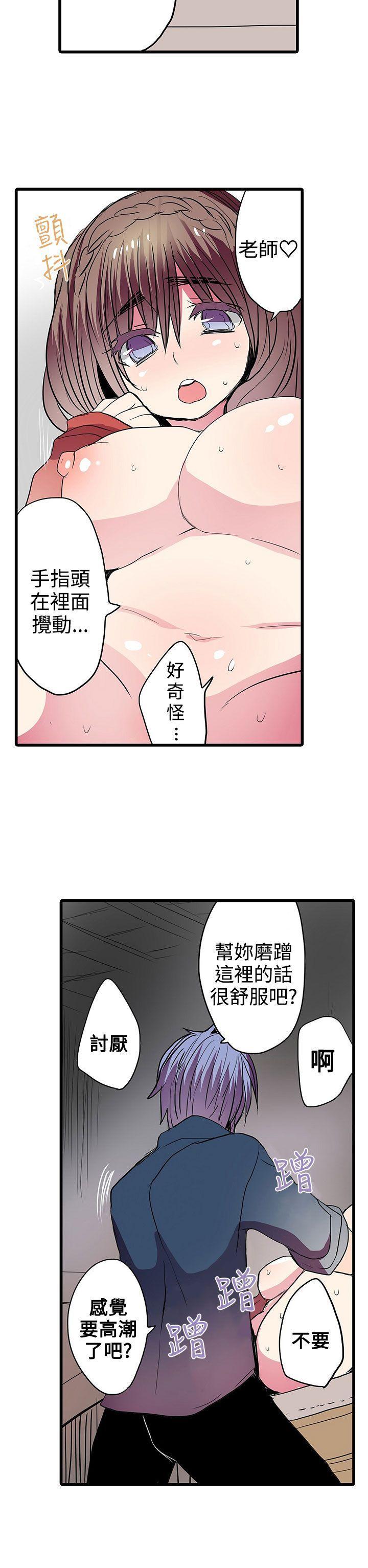凌辱贩卖机-第25话全彩韩漫标签