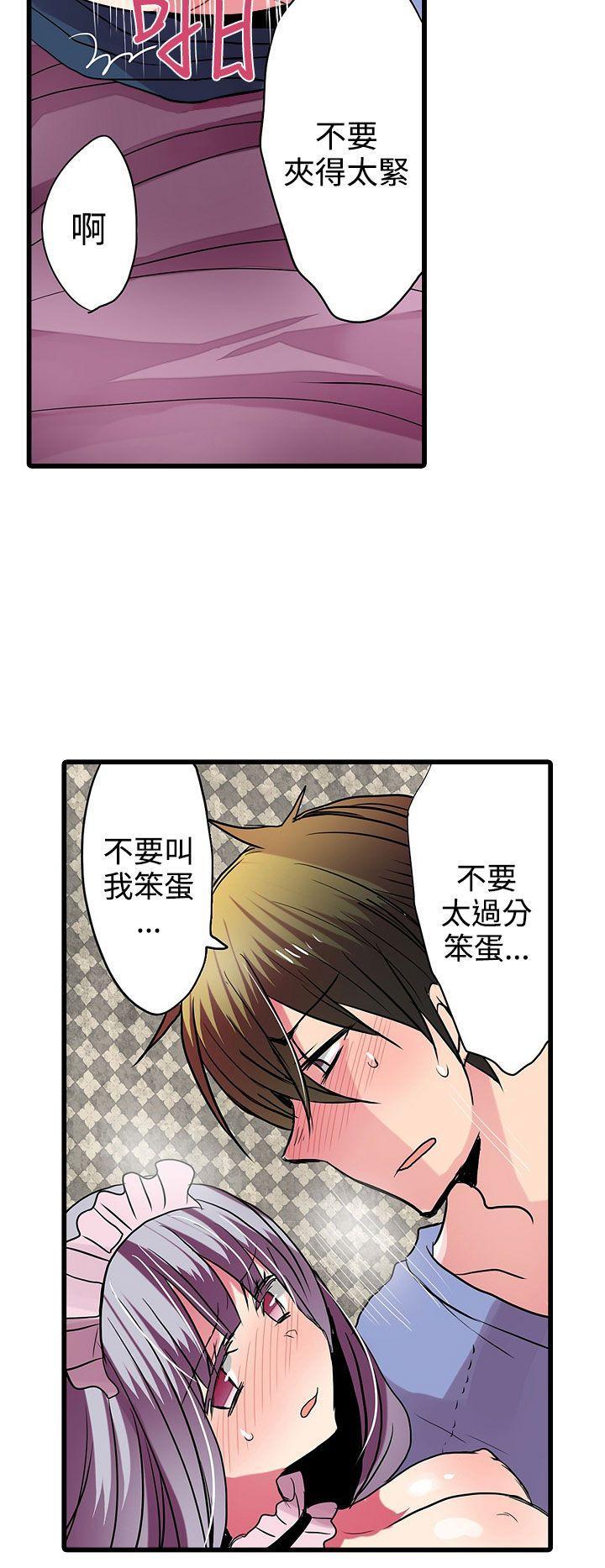 凌辱贩卖机-第28话全彩韩漫标签