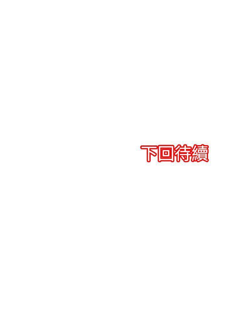 凌辱贩卖机-第3话全彩韩漫标签