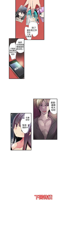 凌辱贩卖机-第30话全彩韩漫标签