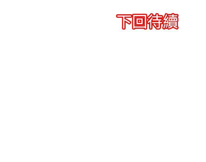 凌辱贩卖机-第34话全彩韩漫标签