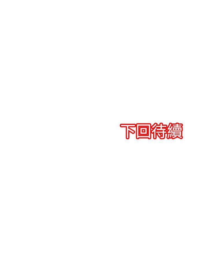凌辱贩卖机-第36话全彩韩漫标签