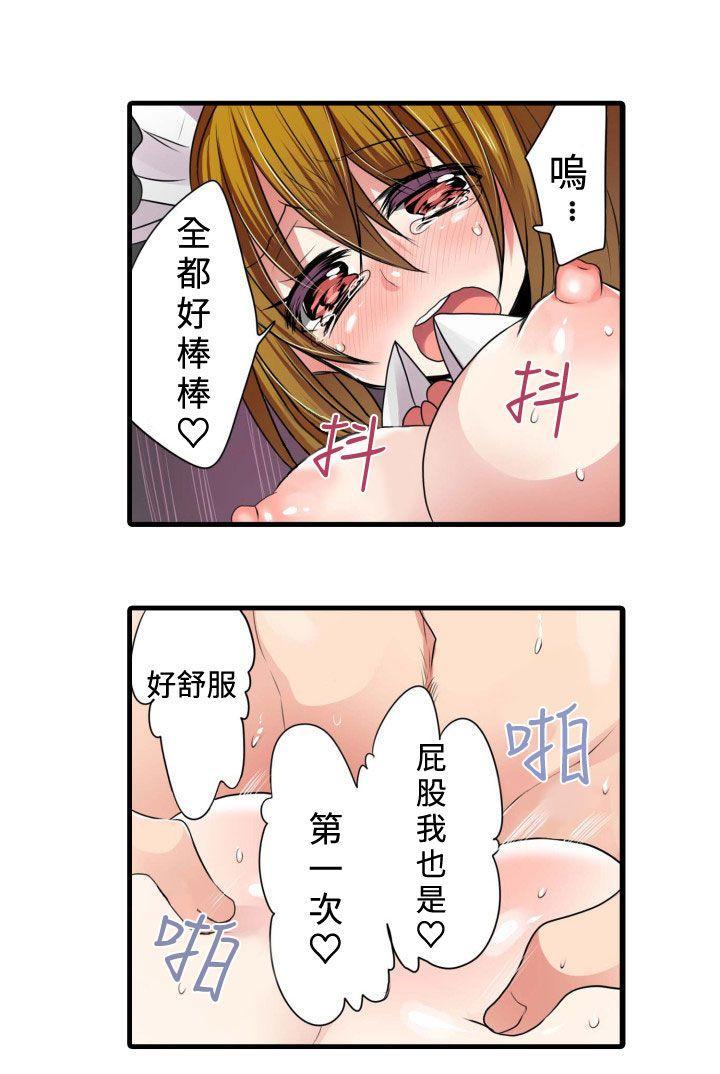 凌辱贩卖机-第4话全彩韩漫标签