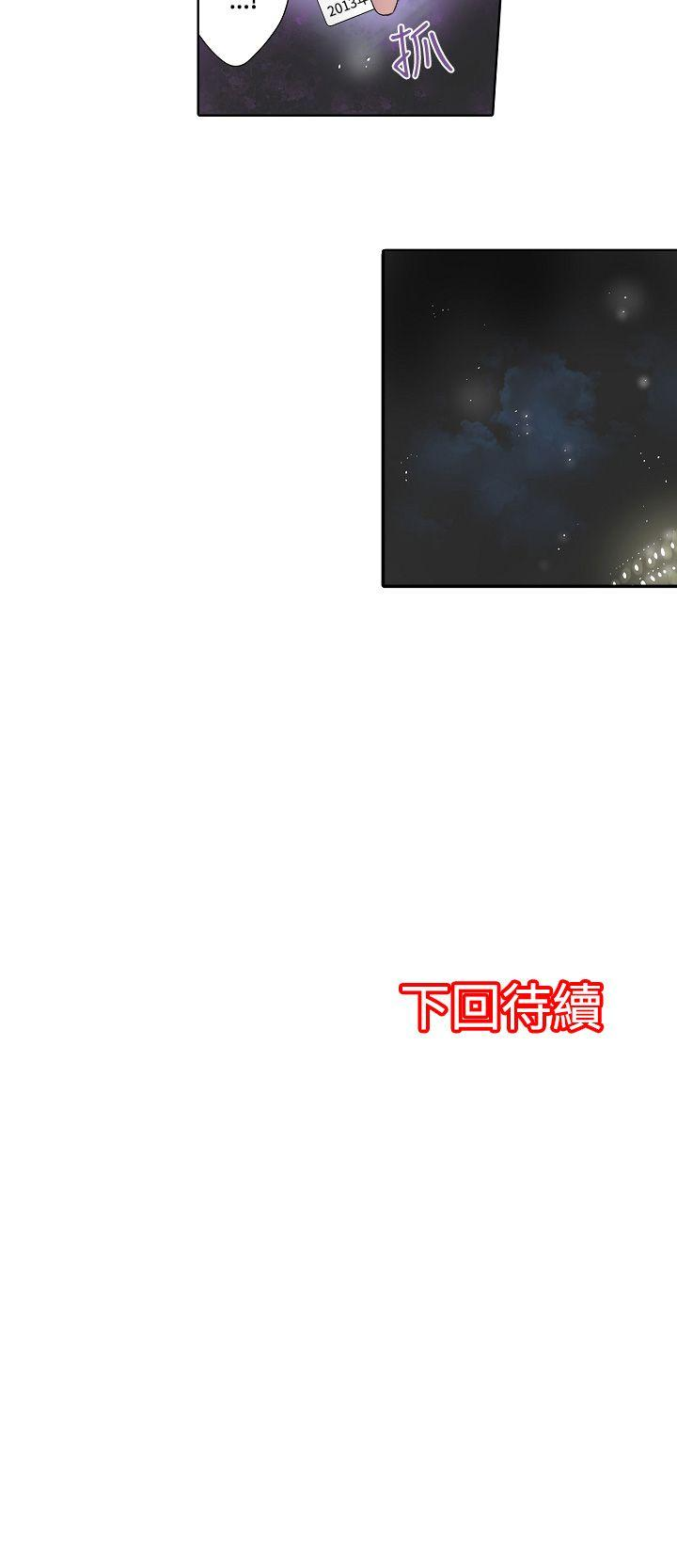 凌辱贩卖机-第40话全彩韩漫标签