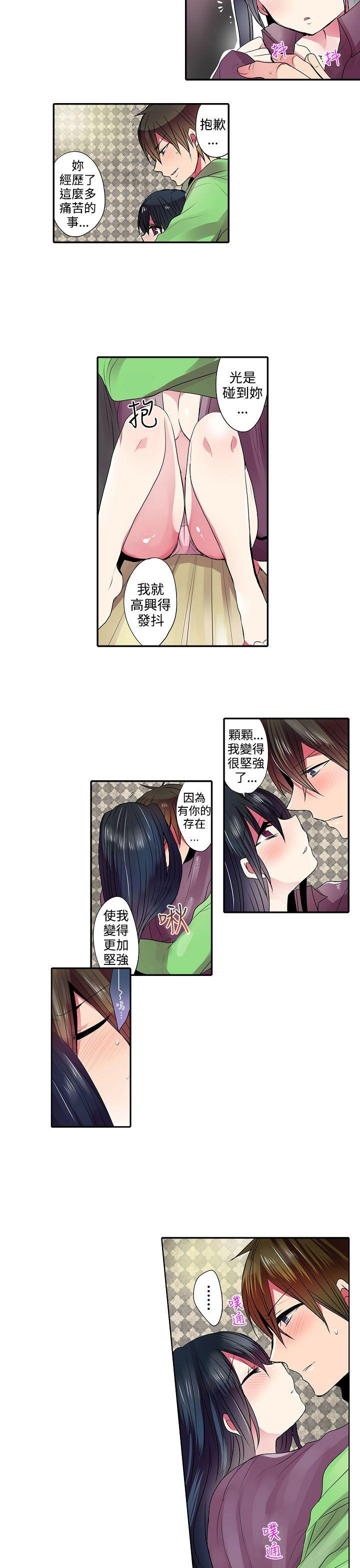 凌辱贩卖机-第41话全彩韩漫标签