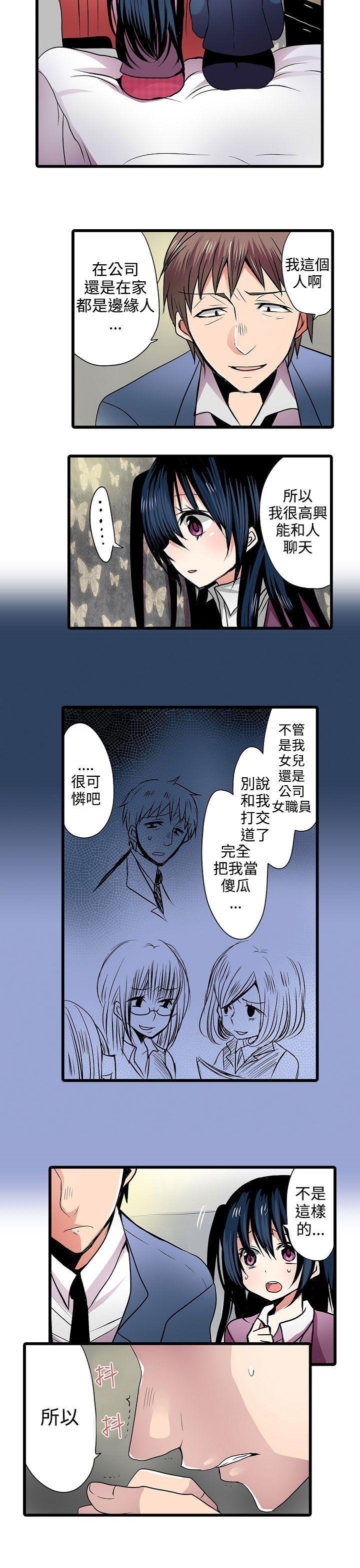 凌辱贩卖机-第7话全彩韩漫标签