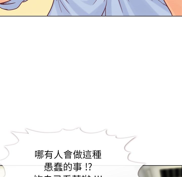 郑主任为何这样-烦人的郑主任:预告篇全彩韩漫标签