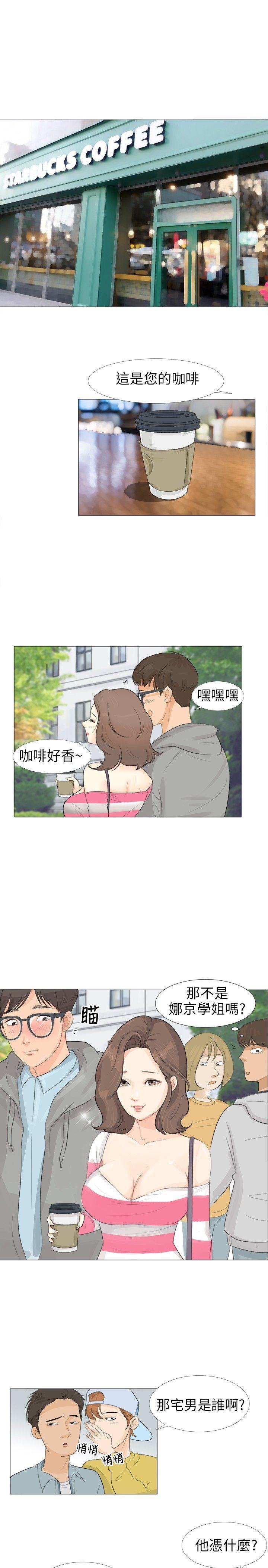 小褲褲精靈-Preview全彩韩漫标签